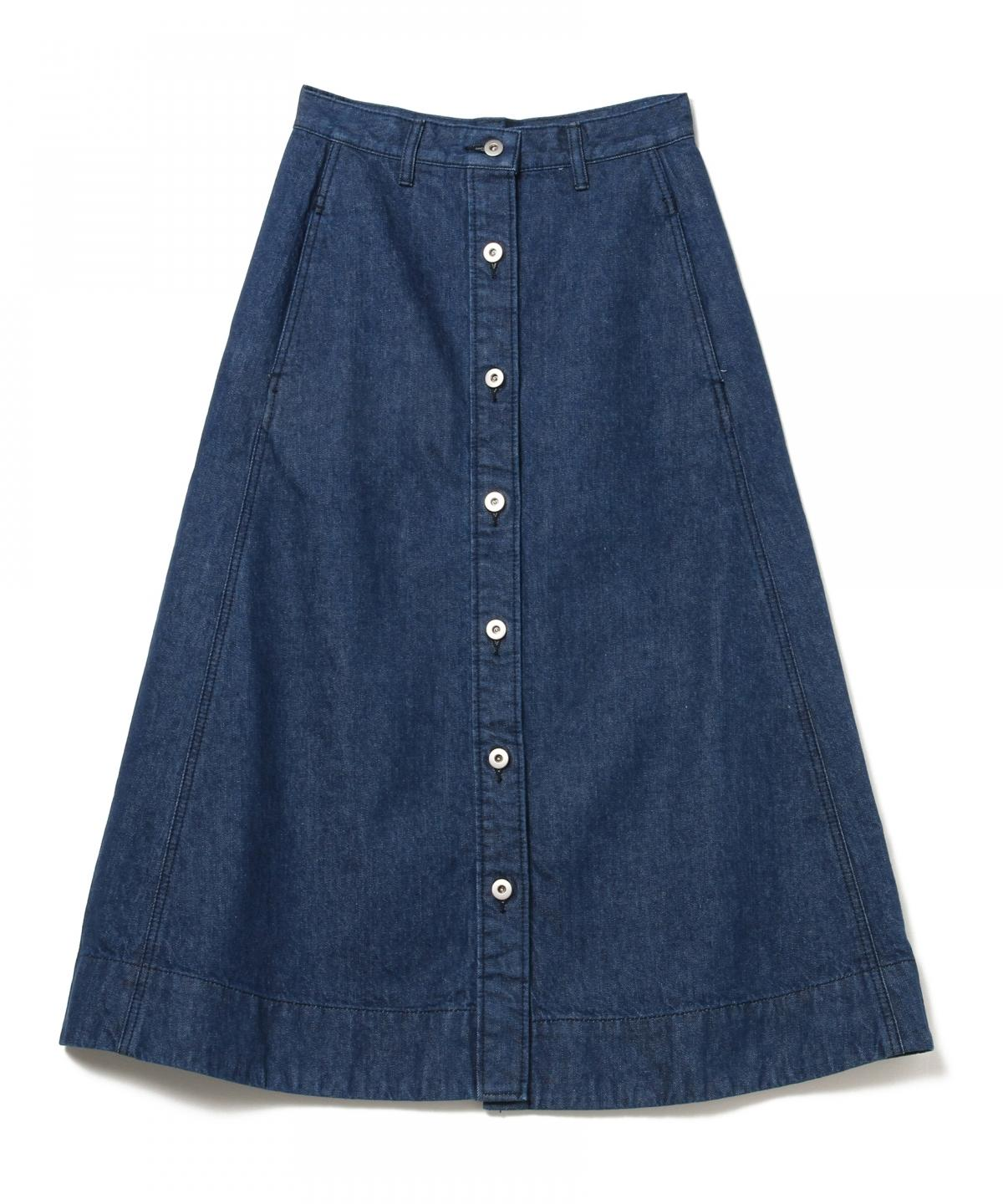 GWYN Button Front Skirt